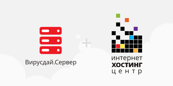 ihc.ru использует Вирусдай.Сервер