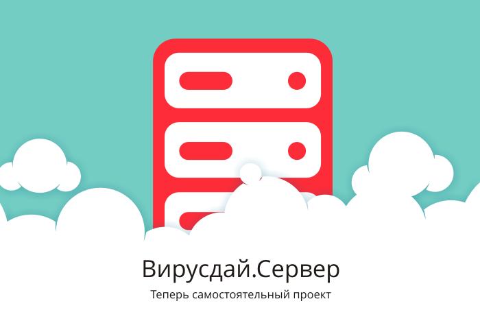 сайты для облачного майнинга на русском
