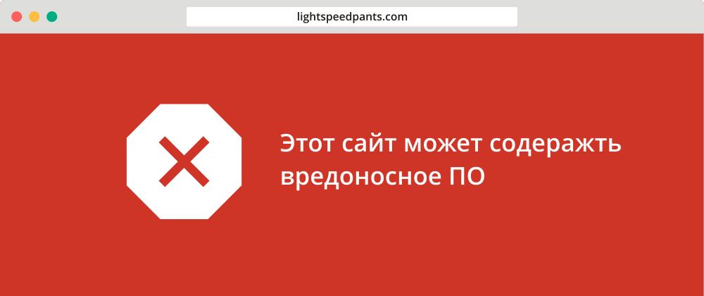 перенос сайта на instantcms на хостинг