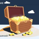 Патчинг плагинов WordPress